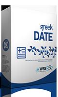 Greek Date