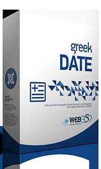 Greek Date Joomla! module